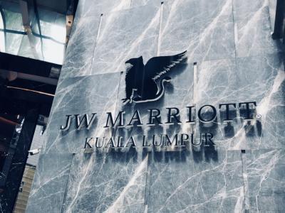 有休いらず! JW Marriott Kuala Lumpurに泊まってみた