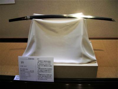 瀬戸内市:備前長船刀剣博物館~日本一の駄菓子屋『大町』乗馬等