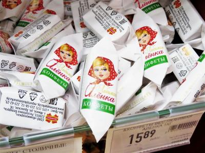 2019年ベラルーシとモスクワ旅行(12)ミンスクとモスクワのスーパーマーケット散策