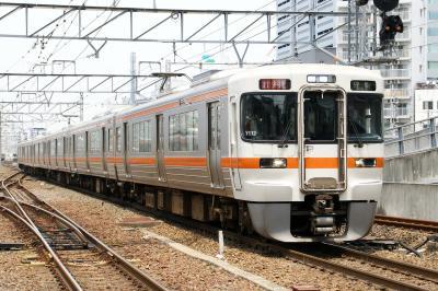 最長往復切符の旅4