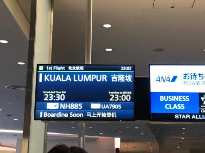 2019 マレーシアクアラルンプールの旅 ①