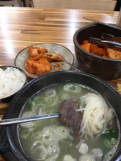 お腹いっぱいソウル一人旅: その① (1日目&2日目)