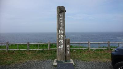 【夏の道東②】2泊3日で釧路・根室旅行