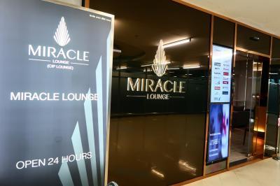 夏旅タイ08★バンコク★ホテルから空港へ 早く着いちゃったのでラウンジへ ~MIRACLE Lounge~