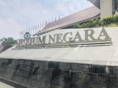 国立博物館、イスラム美術館へ