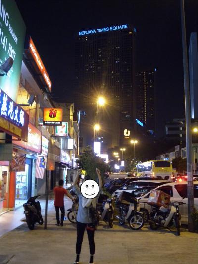クアラルンプール(マレーシア) ベルジャヤ タイムズ スクウェアー ホテル2泊