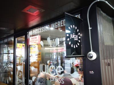NYCを歩く。(2.5) 5番街のウインドウ・ショッピングに疲れたら,Juice Press で燃料補給です。