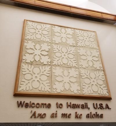 2019年8月 小学4年生と6年生の子連れハワイ旅行記~1日目