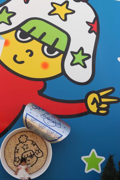 【新スポット!】ベビースターラーメンのテーマパーク「おやつタウン」に行ってきた!