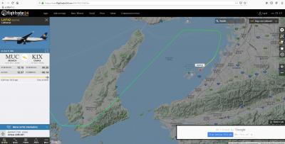 【ヴァーチャルの旅】フライトレーダーをPC画面で見ながら飛行ルートを確認する仮想旅~けっこう楽しい~