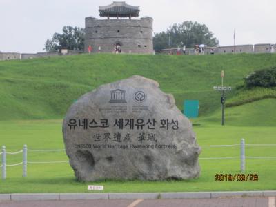 9回目の夫婦旅・ソウル~水原 水原華城⑤
