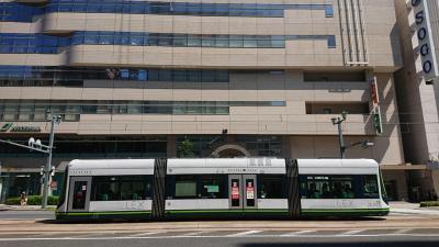 のぞみ号でぶらり広島&ホテルニューヒロデンに泊まる旅、令和元(2019)年8月30,31日