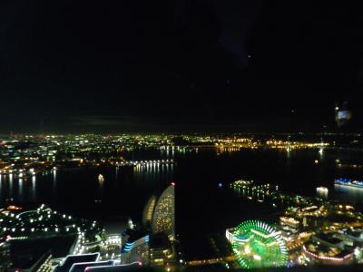 横浜で中華料理&ランドマークタワーからの夜景、そして帰路◆旅仲間と行く初秋の道東《その17・最終章》