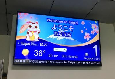 2019夏旅@4泊5日台湾旅行!DAY1(前半)!エバー航空でいざ台湾へ!