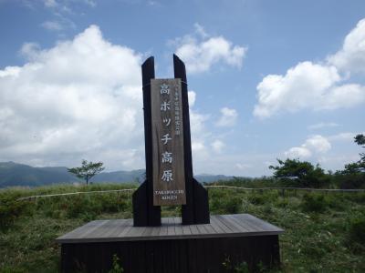 ドーミーイン松本&高ボッチ山