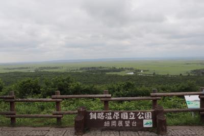 公共交通機関で!摩周、屈斜路周遊~釧路湿原2泊3日 ②