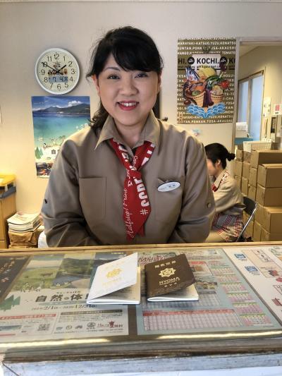 5度目の高知 ①やったぁ龍馬パスポートがシルバーに昇格!2019/7/4