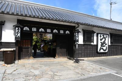 【0日目~1日目】JR四国バースデイきっぷで行く四国旅行(ちょっとだけ九州編)