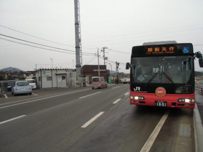 2014.12 年末東北帰省旅行(3)大船渡線BRTで陸前高田へ