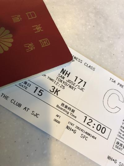 2019年9月 2泊5日の弾丸世界一周 その① ANAビジネスクラス搭乗記 & 椿山荘宿泊記