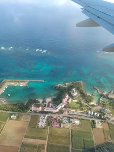 伊良部島は素晴らしかった