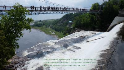 Aug 2019 part 3. Québec Cityからモンモランシ―滝までサイクリング