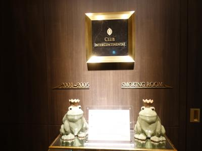 インターコンチネンタル東京ベイクラブフロアに宿泊旅
