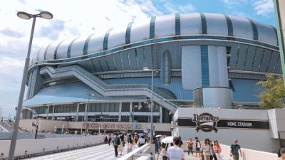 京セラドーム  Anniversary Tour 「5×20」に便乗した大阪1泊旅行