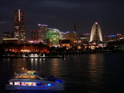 横浜日帰り旅