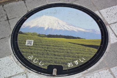 富士滞在 8月