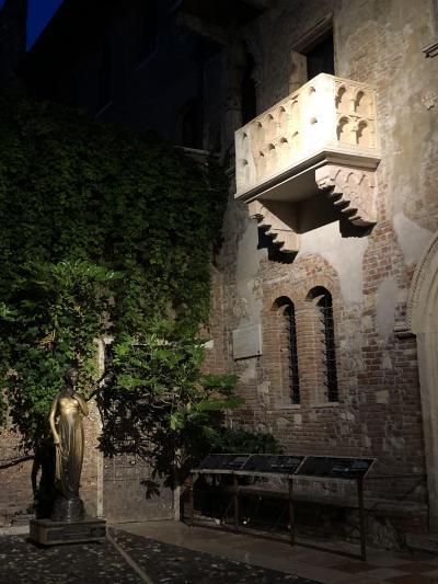私のヴェローナ物語8 素敵なホテルに宿泊「ロミオとジュリエット」ハートの街ヴェローナ