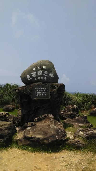 平成最後の沖縄離島旅行 5日目  与那国島初上陸  その2