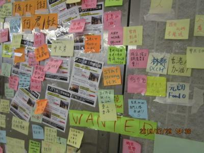 香港の旅 その③ 街歩き&グルメ