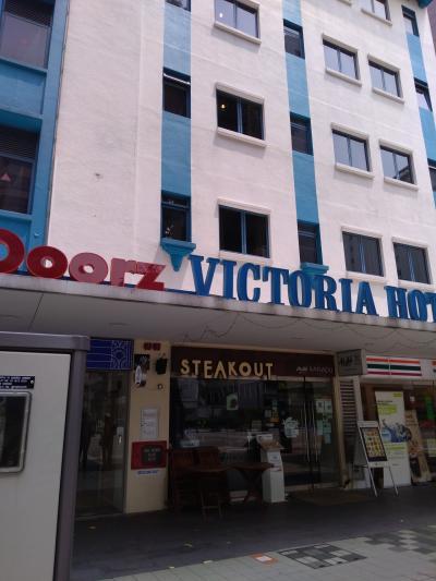 ひさびさのシンガポール!バジェットホテルのご報告~Red Doorz Victoria~