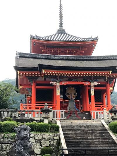 CONTACT つなぐ・むすぶ 日本と世界のアート展 からの日帰り京都散歩
