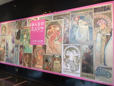 うるるん東京ぐるめ★「みんなのミュシャ」展@Bunkamuraを観た後に『松濤Mar(マル)』でランチ♪