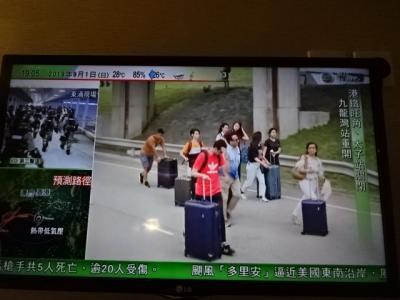 ≪2019.08≫キャセイで行く!夏の香港【其の弐】~デモ悪化で帰国出来るかが心配~