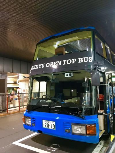横浜の穴場なバスツアー(夜景編)