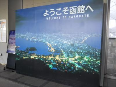 リゾートしらかみ&函館の旅・その2~夏休み2019