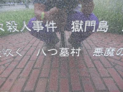 祟りじゃー! 写真に写りこむ謎の男! 稚子ヶ墓村?