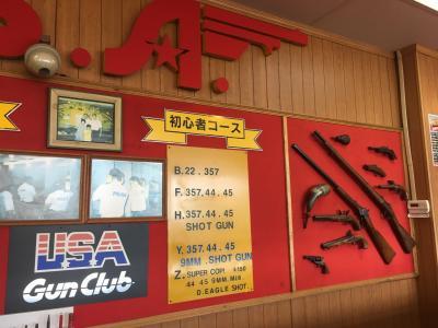 USA GUN CLUB!~大学生のグアム旅行~