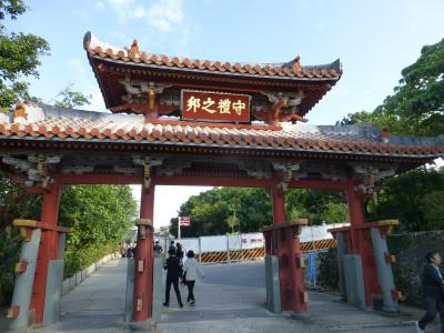2019 早春の沖縄の旅 1 首里城・波上宮