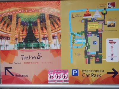 令和元年夏 子連れ海外3か国目は微笑みの国Thailand♪③ 映えなお寺『ワットパクナム』 タクシー移動は常にドキドキ