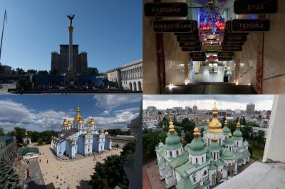 エミレーツ航空ファーストで行く東欧の大国ウクライナと火の国アゼルバイジャン1人旅 前後にトルコとアブダビ その7:キエフ編①