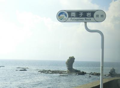 去年の夏を思い出す 島原半島を一周