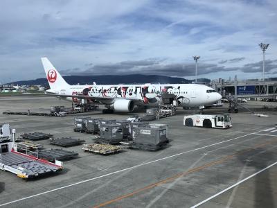京都・USJ美女旅1泊2日(京都編)