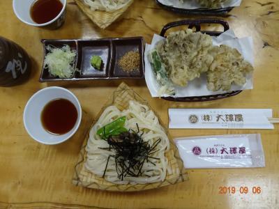 2019年9月/レトロさを残す伊香保温泉+水沢うどん/道の駅を訪ねて