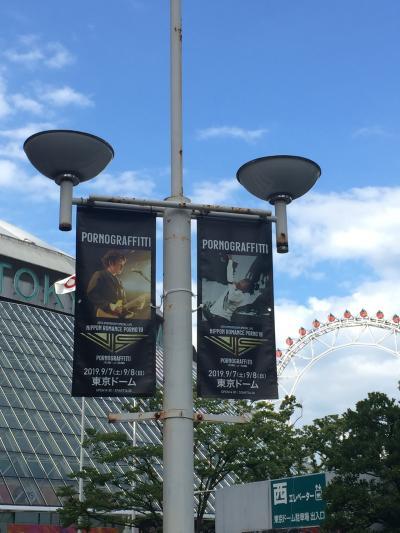 "「20th Anniversary Special LIVE ""NIPPONロマンスポルノ'19 ~神vs神~""」"
