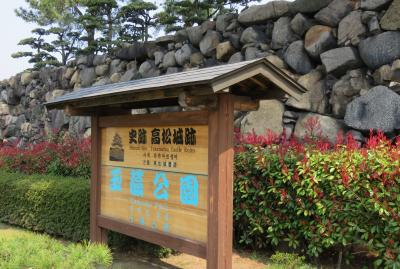 2018春、四国の百名城巡り(6/42):3月25日(6):高松城(6):都忘れ、苧環、玉藻公園、香川から愛媛県へ