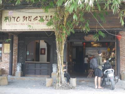 私のお気に入り。サイゴンの隠れ家的な Fito 博物館。ベトナム伝統医学博物館です(+_+)/